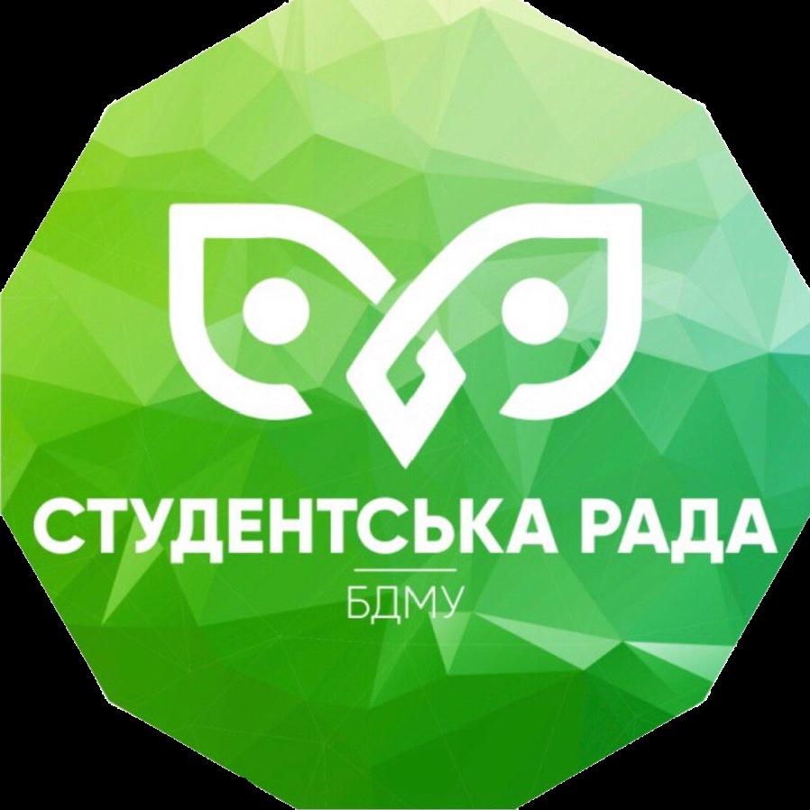 Студрада БДМУ